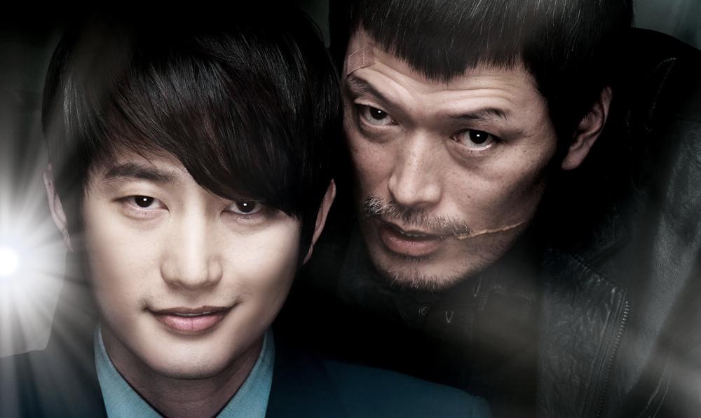 Confession of Murder (2012) Movie